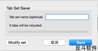 Tab Set Saver - 将标签页导出为 HTML 文件[Firefox 扩展]丨www.apprcn.com 反斗软件