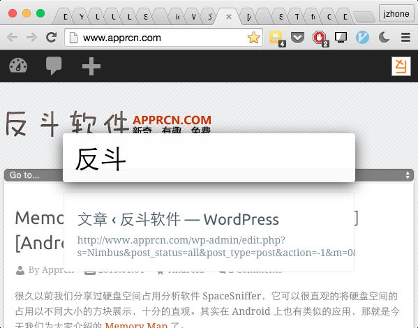 Tablight - 搜索标签页[Chrome 扩展]丨www.apprcn.com 反斗软件