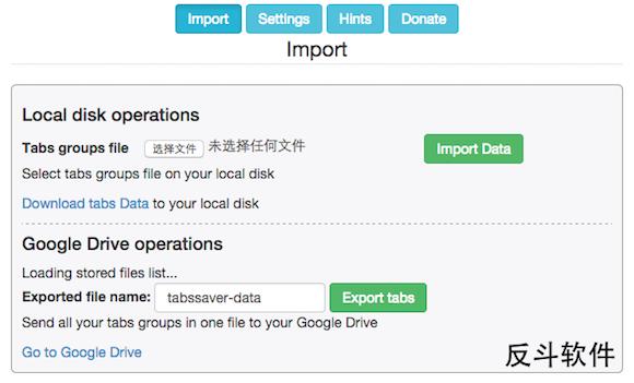 Tabs saver - 将当前浏览标签页保存为文件[Chrome 扩展]丨www.apprcn.com 反斗软件