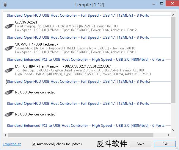 Temple - 查看 USB 设备信息丨www.apprcn.com 反斗软件