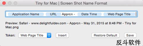 Tiny - 根据截图窗口智能重命名图片[OS X]丨www.apprcn.com 反斗软件