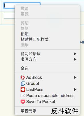 TrashMail.com for Google Chrome - 快速创建一次性邮箱[Chrome 扩展]丨www.apprcn.com 反斗软件
