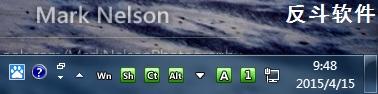 TrayStatus - 在托盘显示控制键状态丨www.apprcn.com 反斗软件