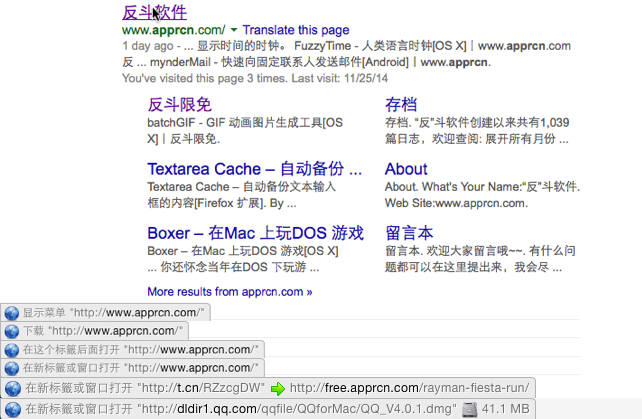 Ultimate Status Bar - 左下角显示鼠标指向链接[Safari 扩展]丨www.apprcn.com 反斗软件