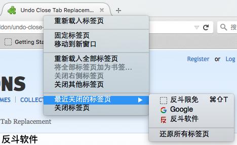 Undo Close Tab Replacement - 恢复多个关闭了的标签页[Firefox 扩展]丨www.apprcn.com 反斗软件