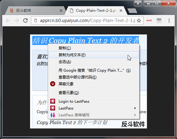 View images centered like in Firefox - 在页面居中查看图片[Chrome 扩展]丨反斗软件 www.apprcn.com