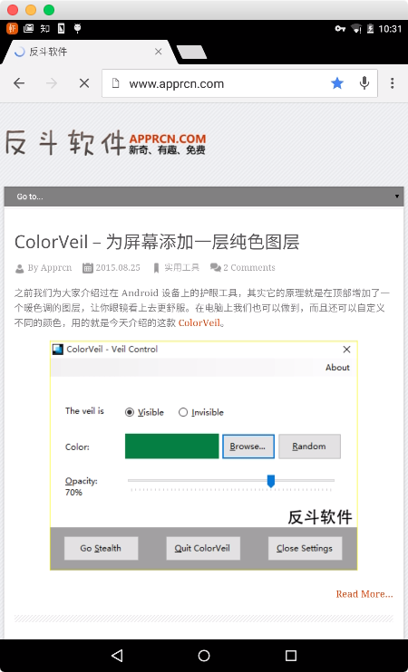 Vysor - 在电脑上控制你的 Android 设备[Chrome 应用]丨www.apprcn.com 反斗软件
