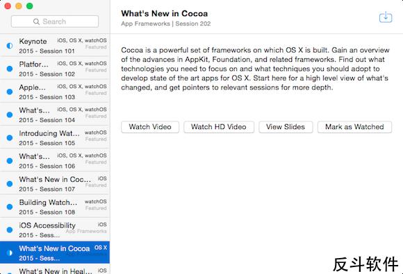 WWDC - 观看 WWDC 上的所有演讲视频[OS X]丨www.apprcn.com 反斗软件
