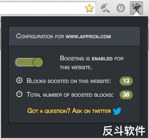 Web Boost - 加快网页加载速度[Chrome 扩展]丨反斗软件 www.apprcn.com