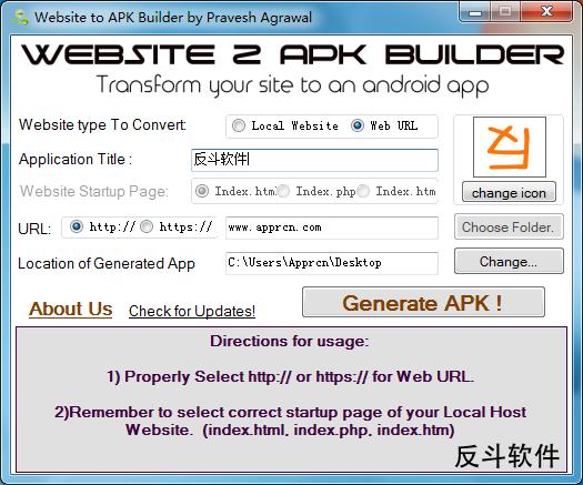 Website 2 APK Builder - 将网站制作为 APK 文件丨www.apprcn.com 反斗软件