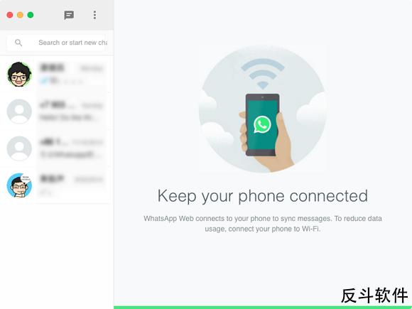 WhatsMac - Mac 上的 WhatsApp 客户端[OS X]丨www.apprcn.com 反斗软件