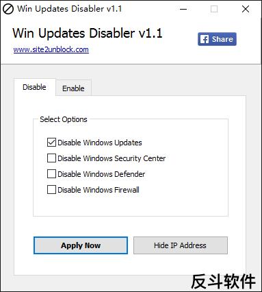 Win Updates Disabler - 禁止 Windows 升级丨反斗软件 www.apprcn.com