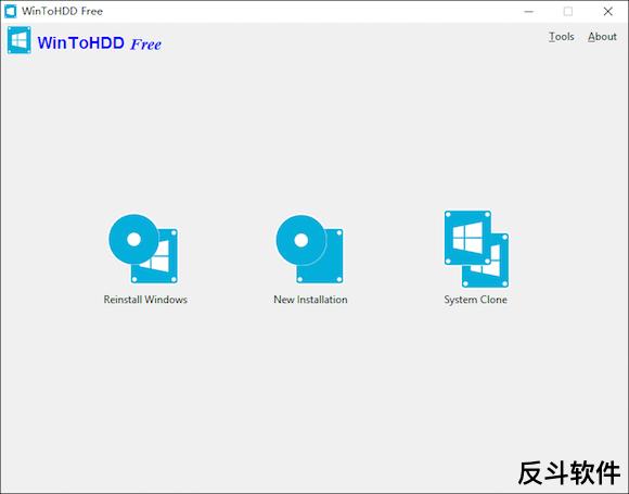 WinToHDD - 抛开 U 盘直接在硬盘上重装系统丨www.apprcn.com 反斗软件