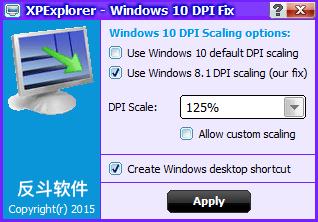 Windows10 DPI FIX - Windows 10 分辨率调节工具丨反斗软件 www.apprcn.com