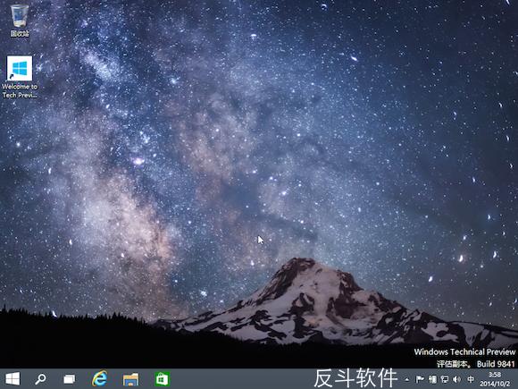 Windows 10 安装体验丨www.apprcn.com 反斗软件