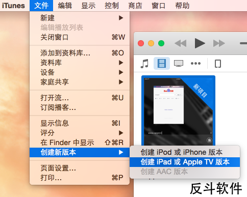 appgif.io - 将应用展示视频转换为 GIF 动画丨www.apprcn.com 反斗软件