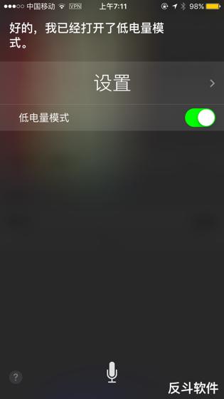 iOS 9.3.1 同时开启低电量模式和 NightShift 夜间模式丨反斗软件 www.apprcn.com