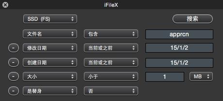 iFileX - 文件搜索工具[OS X]丨www.apprcn.com 反斗软件