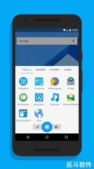 冰箱 - 自动冻结应用[Android][周五福利日]丨www.apprcn.com 反斗软件