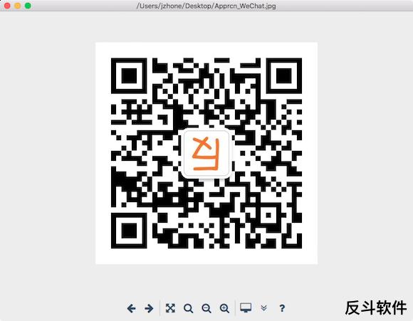 skadi - 图片查看工具[OS X]丨www.apprcn.com 反斗软件